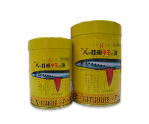 強力八つ目鰻キモの油